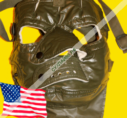 МАСКА ЗИМНЯЯ ★ армия США